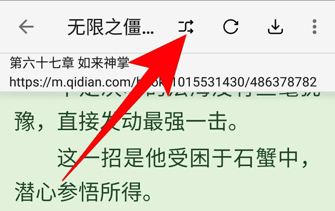 【新手必看】阅读使用教程(附:缓存提取助手)