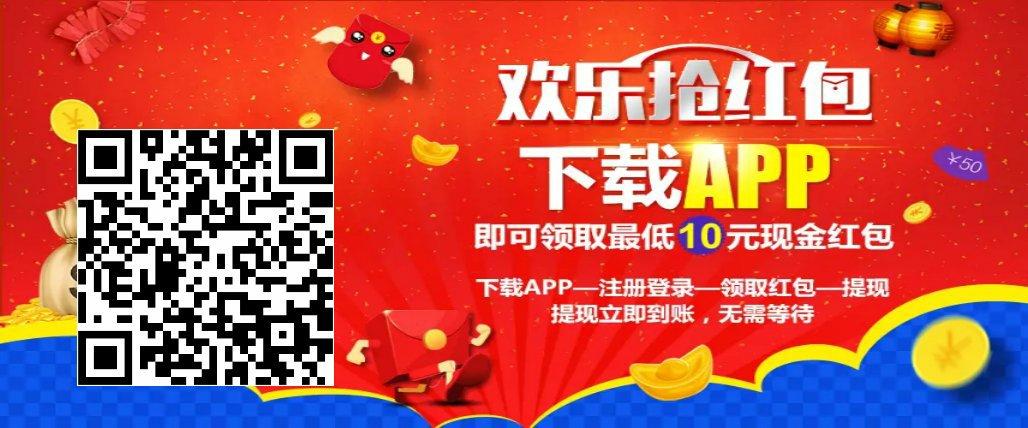 图片[6]-【大毛】:欢乐抢红包出新玩法,新老用户速度领钱,秒到微信!-躺赚乐