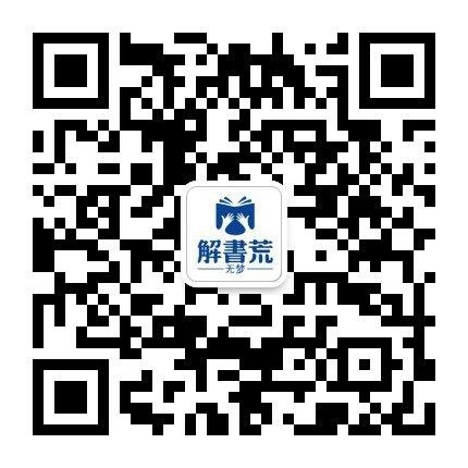 【正常】微信/QQ头像添加国旗!最新可用版(附源码)